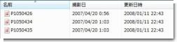 メール添付ファイル