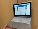 10インチ軽量モバイルパソコン「CF-RZ6」