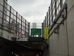 山手トンネル18km