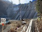 ダム(下流側から)