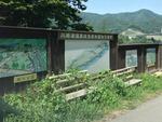川原湯温泉6