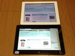 Windows8タブレット「ASUS VivoTab Smart ME400C」