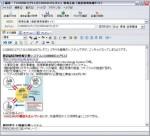 BlogWrite2.jpg