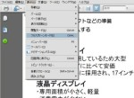 フルスクリーンモード.jpg