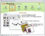 AdobeDownloader02