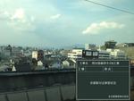 【iOSアプリ】黒板を写真に映しこむことができる工事写真撮影アプリ「工事写真」