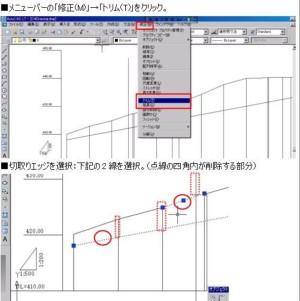フェンス01.jpg