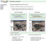「Google Earth 4」ベータ版、試してみました