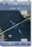 マップ(航空写真)