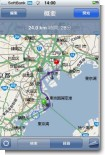 マップ(ルート検索)