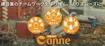 24B0A521-5771-437A-825E-CC24CFA69D25