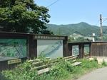 川原湯温泉7