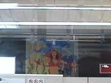 浅草駅壁画