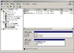 コンピュータの管理.JPG