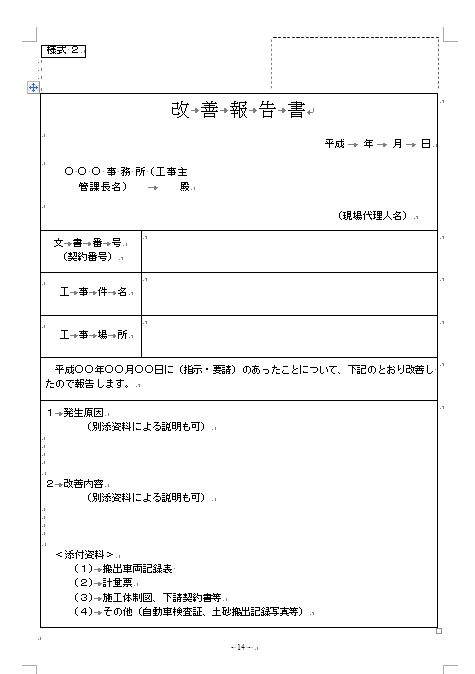 ワード2000 pdf 変換 フリー