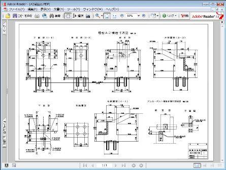 pdf 変換 cad フリー
