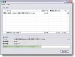NX-PowerLite(3)