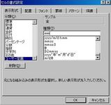 【Excel】エクセルのセルで自動的に曜日を表示
