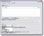 NX-PowerLite(2)
