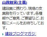 """WindowsXPでVistaで標準のフォント""""メイリオ""""が利用可能に"""