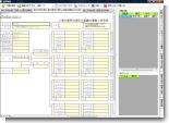 施工体系図作成画面