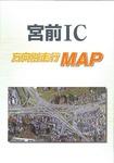 宮前IC (1)