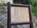 川原湯温泉4