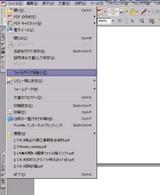 PDFファイル縮小