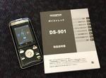 DS-901