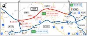 新四日市JCT〜亀山西JCT