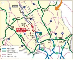 新大宮上尾道路が事業化、草津方面八ッ場ダムへの直結道路へ向けて