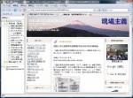 Firefox_Portable04.JPG