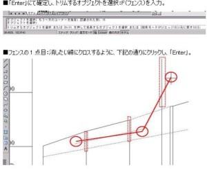 フェンス02.jpg