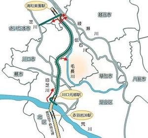 河川浄化への道、綾瀬川清流ルネッサンス(地下鉄の中に河川水)