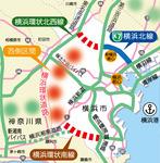 横浜環状道路