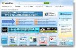 Internet Explorer 8 : かつてない新機能