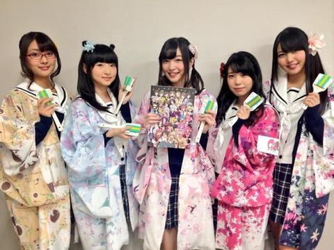 hanayamata12