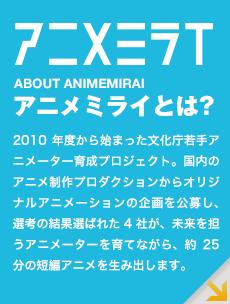 anime12