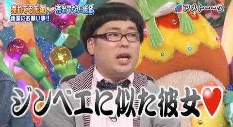 天津 (お笑いコンビ)の画像 p1_4