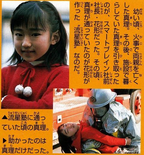 yuukiaoi156