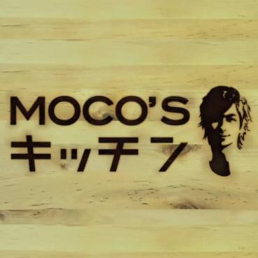 moco2