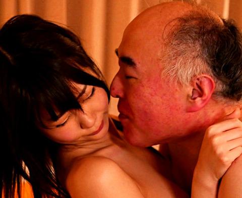 夫の目の前で犯されて― 積年の欲望 春宮すず