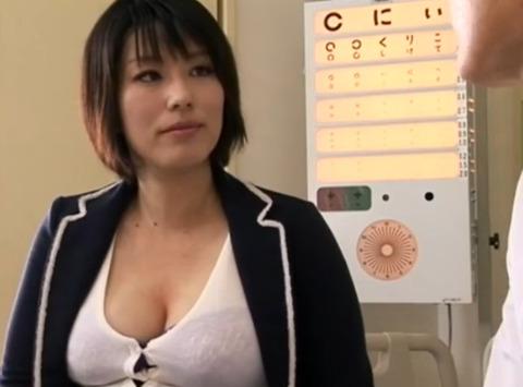 臨月のスケベ女教師が、勃起チンポを喰いまくる