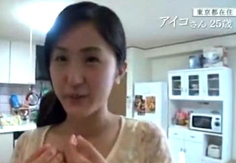 25歳人妻の自宅で夫の居ない間に即不倫生ハメ