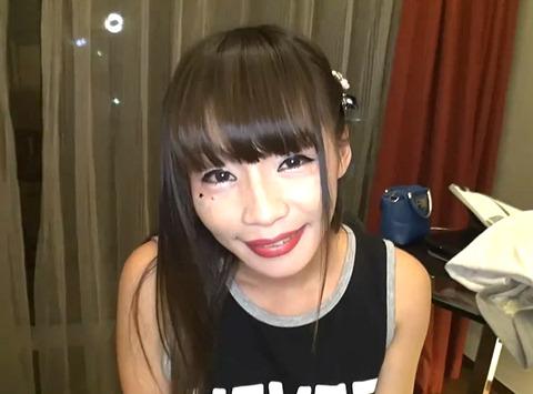 タイの売春宿にいた小柄美女とハメ撮りSEX!