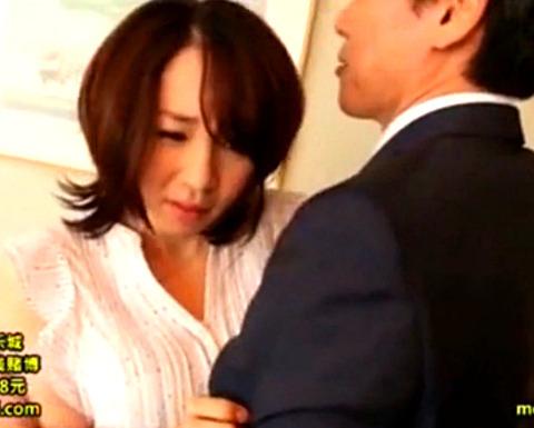 「夫を救ってください…お願いします…」夫の不祥事を謝りにきた美人妻が上司に寝取られる