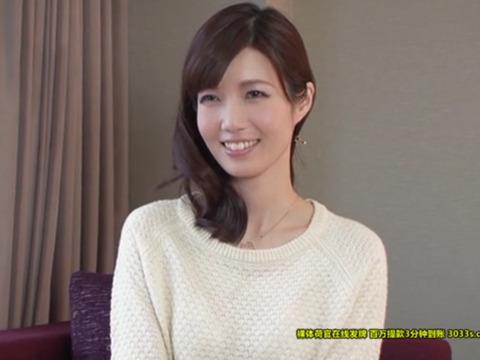 優しい微笑みとスレンダーながらFカップの美巨乳を持つ、まさに女神の様な人妻