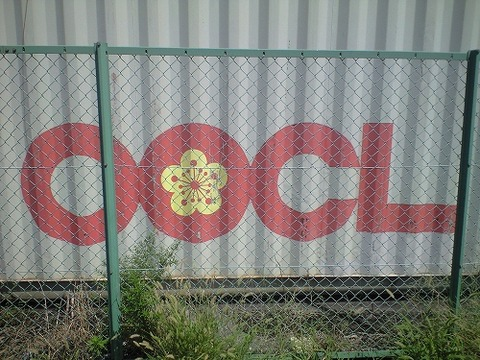 OOCL_05