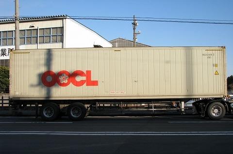 oocl_13