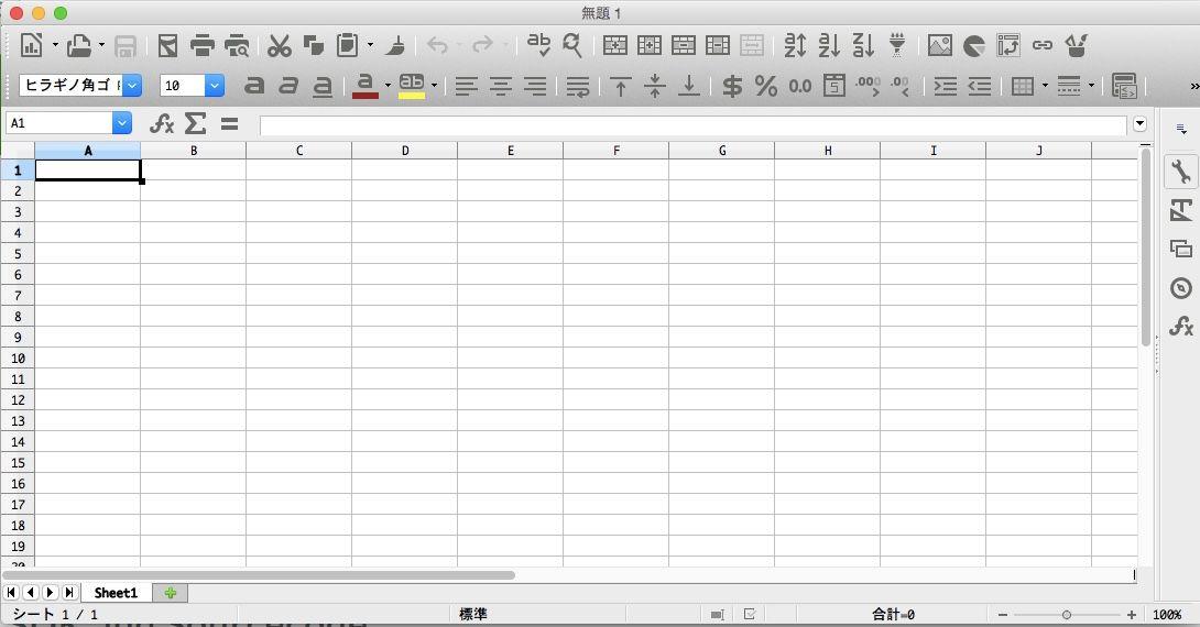 無題 1 と LibreOffice最新版 LibreOffice オフィススイートのルネサンス